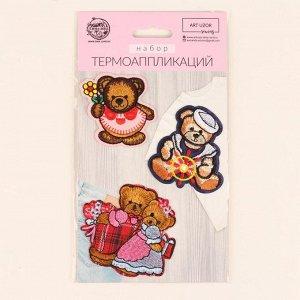 Набор термоаппликаций «Медведи», 3 шт