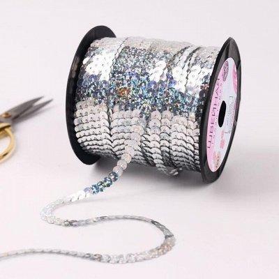 Швейная галантерея. Для рукодельниц. — Ленты с пайетками — Шитье