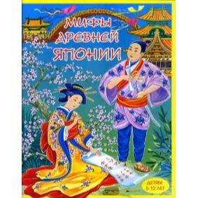 Большой книжный пристрой деткам от 25 руб ! Наличие!   — Мифы и легенды — Детская художественная литература