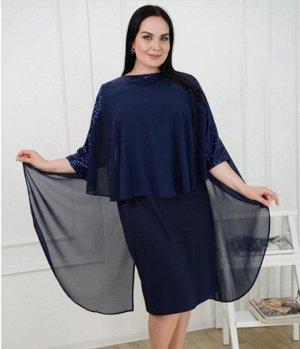 Костюм платье+блузка(накидка)