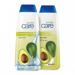 Набор средств с маслом авокадо