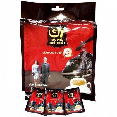 Вьетнам.Если доставлять, то самое лучшее и главное быстро — Вьетнам в наличии — Чай, кофе и какао