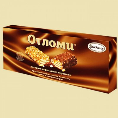 🍭СЛАДКОЕ НАСТРОЕНИЕ!Конфеты,Шоколад,Карамель,Суфле.😋 — Шоколадные Батончики — Шоколад