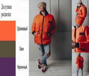 Женская куртка-бомбер Авиатор