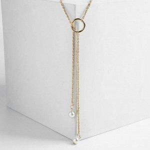 """Кулон """"Эстетика"""" на кольце, цвет белый в золоте, L=76 см"""