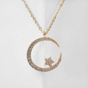 """Кулон """"Цепь"""" крупный полумесяц со звездой, цвет белый в золоте, 40см"""