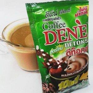 Кофе д/похудения и Детокса DENE