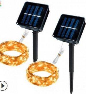 Светодиодная гирлянда на солнечной батарее 10 м/8 режимов работы