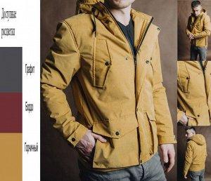 Мужская куртка S-19