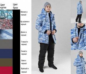 Мужской зимний костюм Лонг