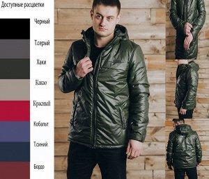 "Куртка мужская ""Деми"" на флисе"