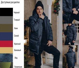 """Парка мужская """"Зима"""""""