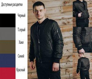 Мужская куртка-бомбер Pilot