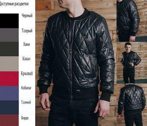 Куртка-бомбер Стрит Арт. 346