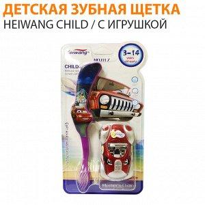 Детская зубная щетка Heiwang Child / c игрушкой