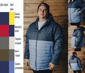 """Куртка мужская """"Комбинированная"""" с капюшоном"""