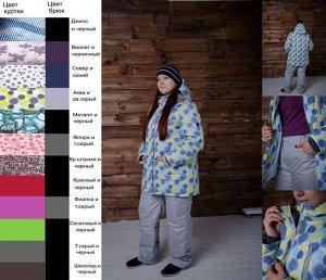 Женский зимний костюм Лонг