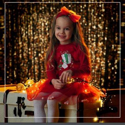‼ТМ Смил. Закрытие марки. Скидки до -70%. Детский трикотаж — Рождественские истории — Для девочек