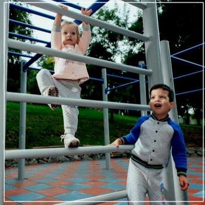 ТМ Смил. Взрослые скидки на детскую одежду — Трикотажные костюмы малышам — Для мальчиков