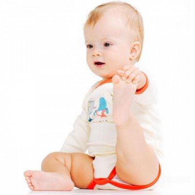‼ТМ Смил. Закрытие марки. Скидки до -70%. Детский трикотаж — Боди длинный рукав — Для новорожденных