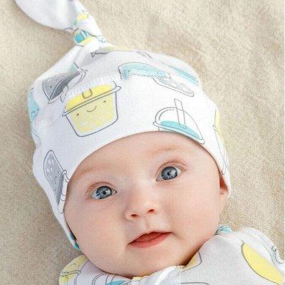 ‼ТМ Смил. Закрытие марки. Скидки до -70%. Детский трикотаж — Шапочки малышам — Для новорожденных