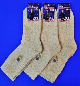 Ростекс (Рус-текс) носки мужские Л-21-1-М лён внутри махра