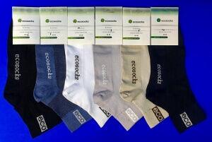 Носки мужские EcoSocks г. Бронницы укороченные сетка белые