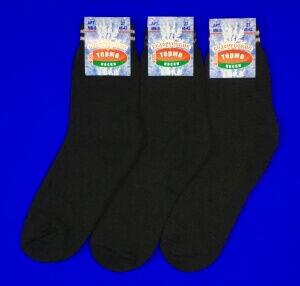 Белорусские термо носки мужские внутри махра мб-4 (мб-3)