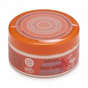 """Маска для волос 300мл """"Antioxidant - PRO-витамины А и Е алтайской облепихи"""" для уставших и ослабленных"""