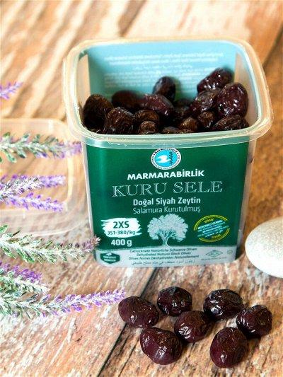 Marmarabirlik — оливки из Турции. Восхитительный вкус. ОПТ — Оливки Турция