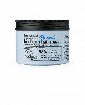 """Маска для волос 150мл """" BE-CURL.Гладкость & блеск"""""""