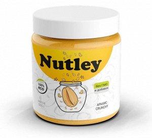 Паста Nutley арахисовая с кусочками (Crunchy) - 500 гр