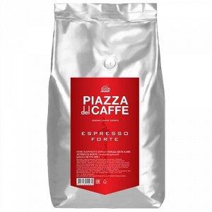 Кофе Piazza Del Caffe Espresso Forte зерно  натур. 500г 1/12  для Horeka, шт