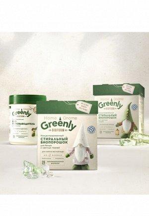Биопятновыводитель универсальный концентрированный Home Gnome Greenly