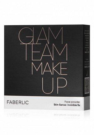 Пудра для лица фиксирующая Skin Sense: invisible fix Glam Team