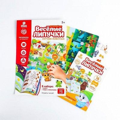 Буква-ленд.Игры и Книги.Настольные.Семейные.Детские.Взрослые — Развивающая —  Настольные и карточные игры