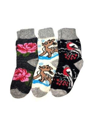 Носки женские шерстяные, 1 пара