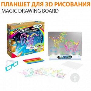 Планшет для 3D рисования Magic Drawing Board