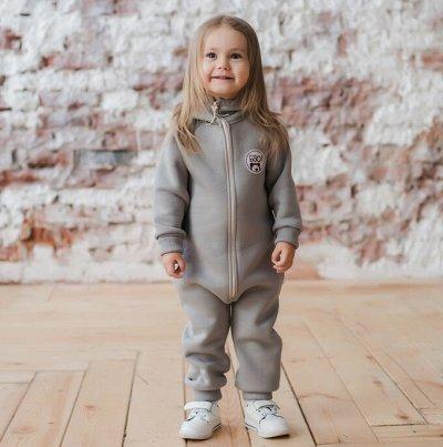 CHERUBINO детский трикотаж ! Возвращение любимого бренда! 👍 — Комбинезоны  — Костюмы и комбинезоны