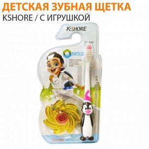 Детская зубная щетка Kshore / c игрушкой