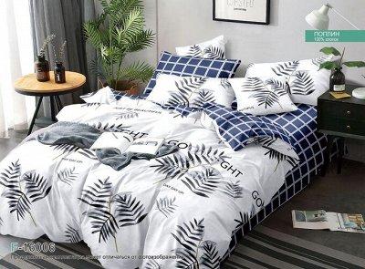 Шикарная спальня у вас дома. КПБ в наличии — КПБ- с ПРОСТЫНЬЮ на РЕЗИНКЕ — Постельное белье