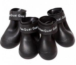 Ботинки для животного, цвет черный