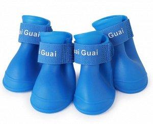 Ботинки для животного, цвет синий