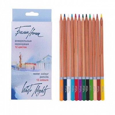 Магазин для художников — Акварельные карандаши — Расходные материалы