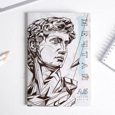 Магазин для художников — Блокноты для эскизов и зарисовок (скетчбуки) — Расходные материалы