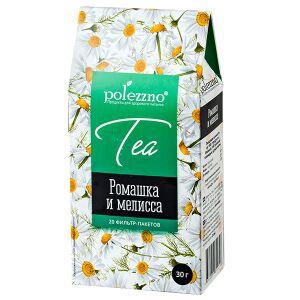 Чайный напиток POLEZZNO ромашка и мелисса 20 пакетов 1 уп.х 21 шт.
