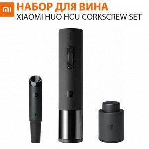 Набор для вина Xiaomi Huo Hou Сorkscrew Set