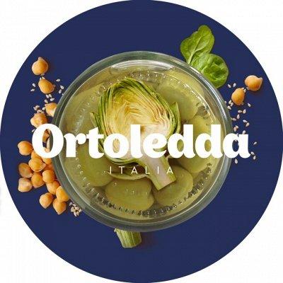 Alberto Poiatti-Италия на Вашем столе! Акция 1+1! Скидки 40% — КОНСЕРВЫ ОВОЩНЫЕ В МАСЛЕ Ortoledda Италия (Сицилия) — Овощные и грибные