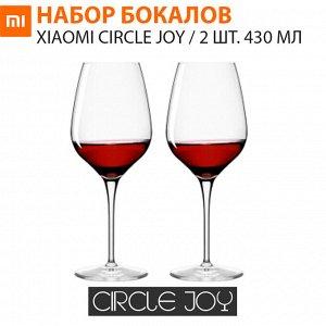 Набор бокалов Xiaomi Circle Joy / 2 шт. 430 мл