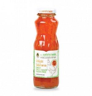 Соус сладкий чили БЕЗ САХАРА (Maepranom Sweet Chilli Sauce sugar free) 260 гр.